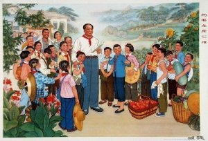 Mao with Children Source: http://maospropaganda.wikispaces.com/Mao%27s+Propaganda+Posters
